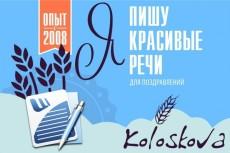 Дизайн прайс-листов 5 - kwork.ru