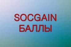 добавлю 4000 подписчиков в Инстаграм Instagram.com 3 - kwork.ru