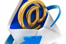 Прорекламирую любой e-mail 14 - kwork.ru