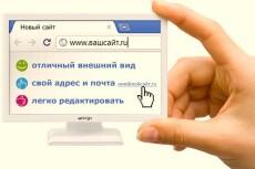PHP Класс 3 - kwork.ru