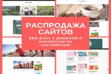 Сайт, генерирующий результаты квизов с фото профиля Фейсбук 9 - kwork.ru