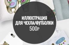 нарисую для вас акварельную иллюстрацию 16 - kwork.ru