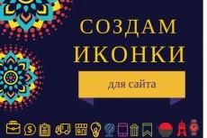 сделаю отрисовку в вектор 8 - kwork.ru