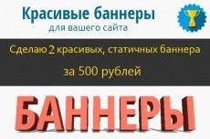 Сделаю оригинальный логотип в трёх видах 10 - kwork.ru