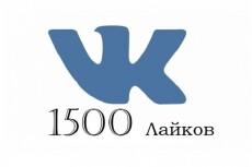 Регистрация хостинга 18 - kwork.ru