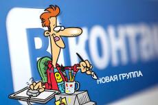 Новости для сайта. Написание, публикация 20 - kwork.ru
