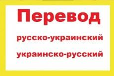 Скоростной набор текста 6 - kwork.ru