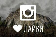 Каталог продукции или рекламный каталог - дизайн и верстка 29 - kwork.ru