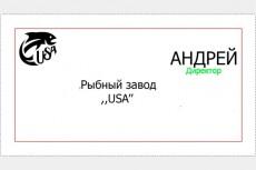 Напечатаю статью 8 - kwork.ru