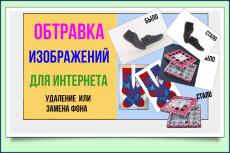 Шапка для групп ВК 34 - kwork.ru
