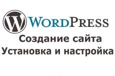 Заработок на малопосещаемом сайте 5 - kwork.ru