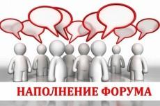Размещу статьи на CMS WordPress 8 - kwork.ru