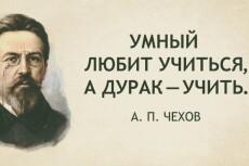 Подберу для вас самые лучшие стихи на любую тему по вашему настроению) 8 - kwork.ru