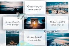 Макет для Instagram stories 5 - kwork.ru