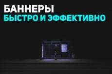 Быстро и недорого смонтирую видео 5 - kwork.ru