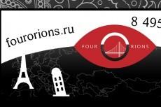 Сделаю качественный баннер 217 - kwork.ru