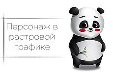 Изображения предметов и вещей - промышленный дизайн 11 - kwork.ru