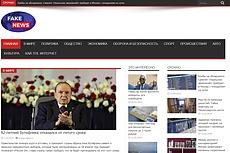 Сайт строительной тематики -Адаптивный - Премиум - Dеmо в описании 13 - kwork.ru