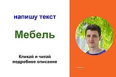 Сервис фриланс-услуг 145 - kwork.ru