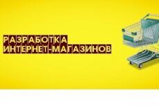 Перепишу текст 4 - kwork.ru