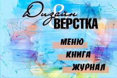 Готовое оформление инстаграм. Шаблоны, бесконечная лента, обложки 21 - kwork.ru
