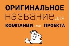 Выгружу подсказки из moab.pro 5 - kwork.ru