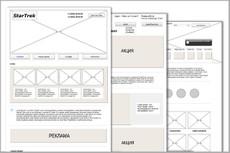 Разработка дизайна страницы сайта 31 - kwork.ru