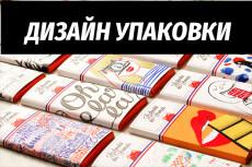 Оформление вашей группы ВКонтакте 40 - kwork.ru