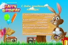 Открытка из Киева 21 - kwork.ru