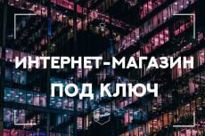 Напишу качественную статью, пресс-релиз или обзор 5 - kwork.ru