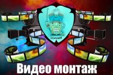 Реставрация фотографий 13 - kwork.ru