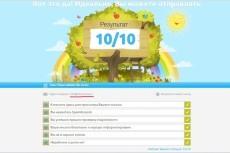 Сайт на самом популярном движке с доменом и хостингом на 1 год 4 - kwork.ru