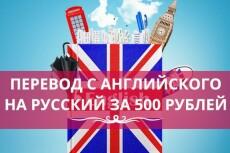 Выполню оцифровку текста 18 - kwork.ru