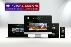 Создам PSD макет сайта 14 - kwork.ru
