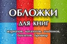 Дизайн- макет буклета, концепция 37 - kwork.ru