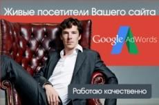 Целевые письма владельцам Gmail ящиков 8 - kwork.ru
