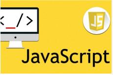 Верстка, Адаптация HTML, CSS, JS из PSD 33 - kwork.ru