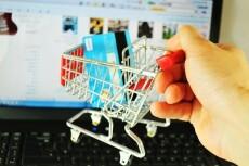 Ускорение сайта, повышение оценки google pagespeed 3 - kwork.ru