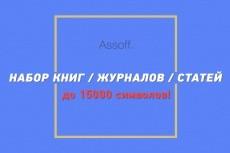 сверстаю качественный landing page 4 - kwork.ru