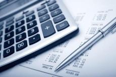 Проконсультирую по налоговому и бухгалтерскому учету, а также по программам 5 - kwork.ru