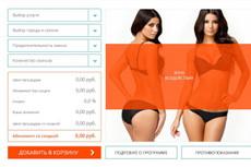 Исправлю ошибки, доработаю ваш сайт, HTML, CSS, JavaScript, PHP, MySQL 14 - kwork.ru