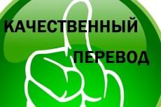 3 логотипа для вас 4 - kwork.ru