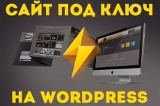 Интернет-магазин на OpenCart под ключ 16 - kwork.ru
