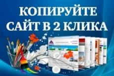 Настрою SMTP сервер для почтовой рассылки 20 - kwork.ru