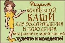 P90X Программа трансформации тела за 90 дней на русском 47 - kwork.ru