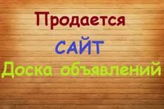 Планета игр (демо-сайт в описании) 21 - kwork.ru