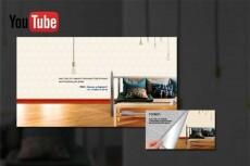 оформлю ваш YouTube канал 3 - kwork.ru