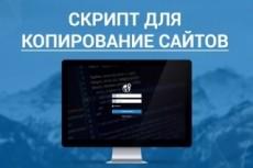 Настрою SMTP сервер для почтовой рассылки 32 - kwork.ru
