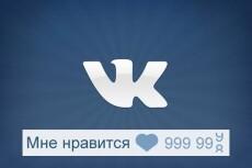 Удаление или замена фона 6 - kwork.ru