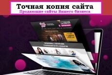 Соберу вручную базу данных 15 - kwork.ru